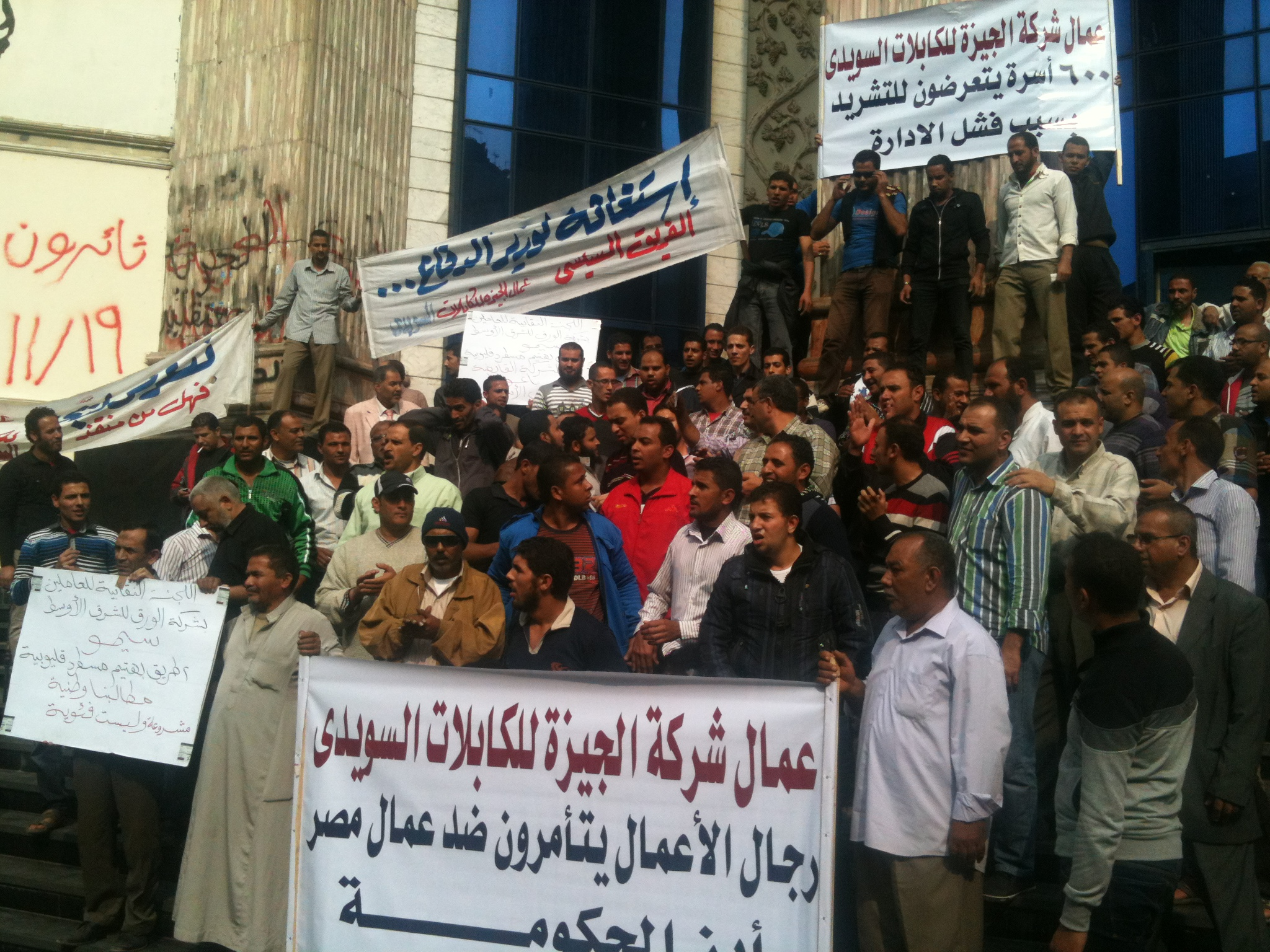 Workers protest their conditions on the steps of the Press Syndicate on Wednesday (Photo by AbdelHalim H. AbdAllah/DNE)