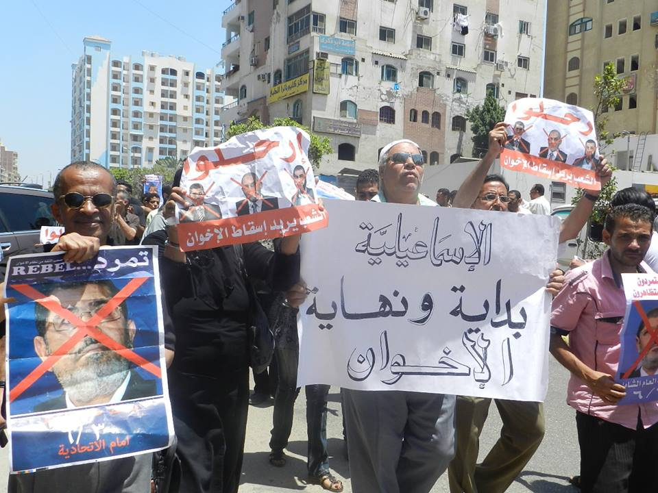 Protesters march from Ismailia court to the governorate building celebrating the court's verdict (Photo by Ibrahim Shawqi)