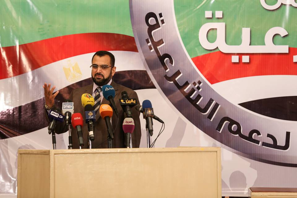 Islamist forces announced demonstrations on friday 28 June. Photo: Freedom and Justice party