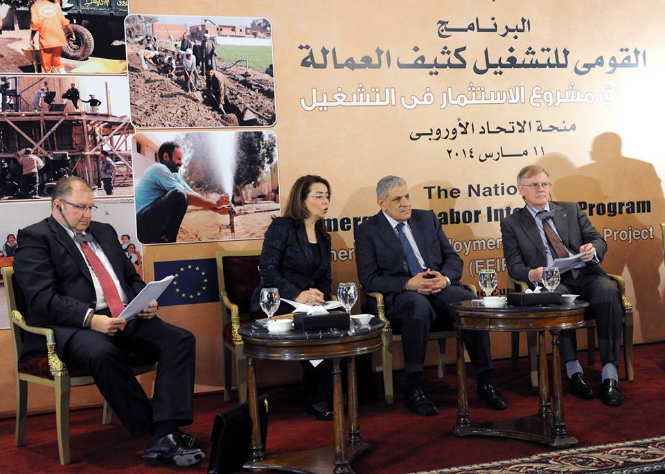 EU, World Bank will provide €70m, $200m for the Egypt Emergency Labour Intensive Investment Project  (Photo courtesy of the Egyptian Cabinet)
