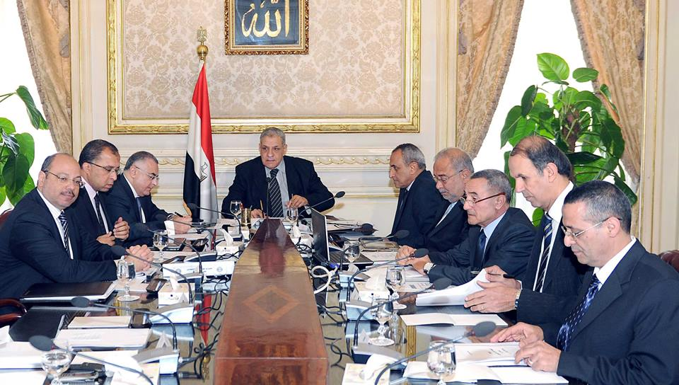 The first meeting of the economic ministerial group, headed by Prime Minister Ibrahim Mehleb ,was held Tuesday (Photo Cabinet Handout)