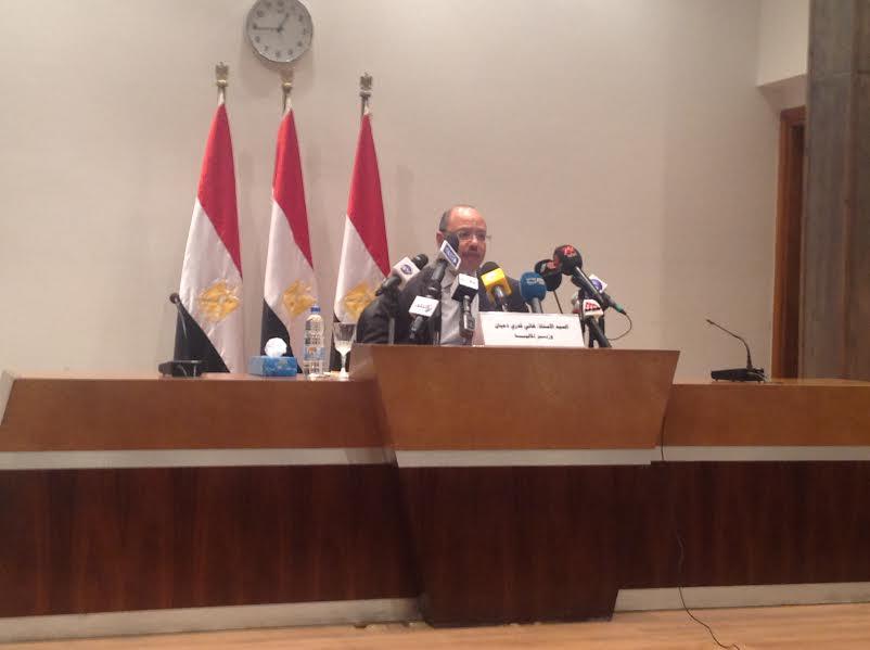 Minister of Finance Hany Kadry Dimian (DNE file photo)