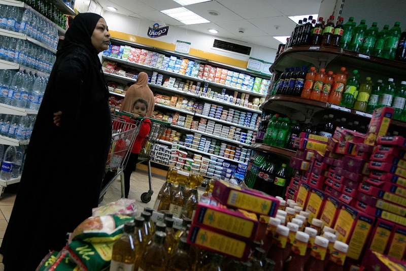 Egypt's annual inflation slumped to 9.7% in January from 10.13% in December (Ricardo Garcia Vilanova/AFP Photo/File)