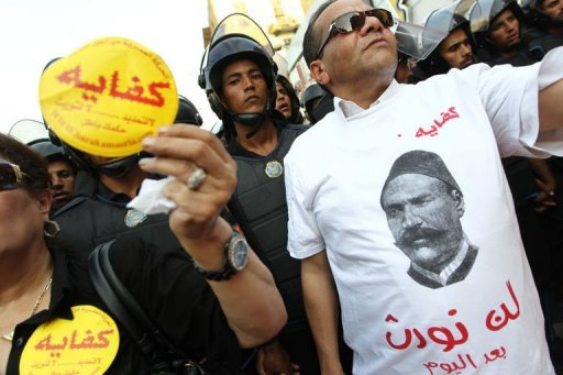 An Egyptian political activist wears a t-shirt with the portrait of late Egyptian army general Ahmad Orabi on September, 2010 (AFP Khaled Desouki)