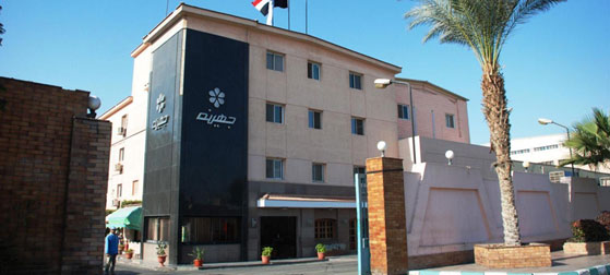 Juhayna operates seven factories across Egypt and employs more than 4,500 people (Photo from Juhayna website)
