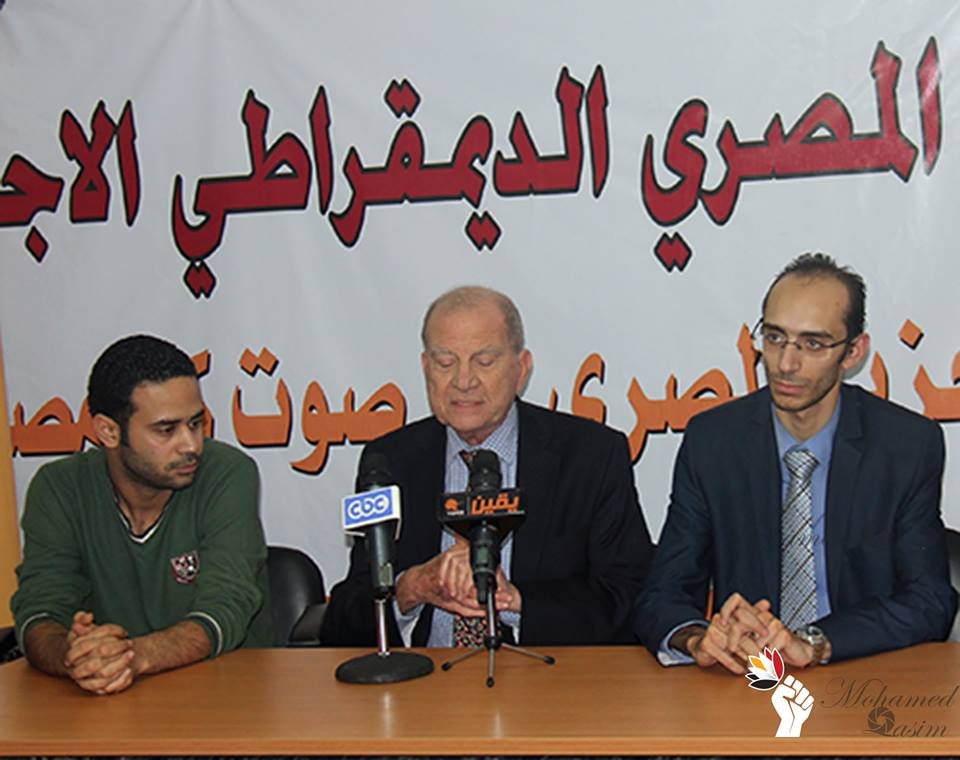 A press conference was held at ESDP headquarters to announce the alliance
