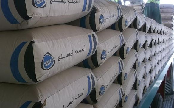 After adopting the initial public offering system (IPO), Arabian Cement Company will start trading in EGX on Sunday. (Photo courtesy of Arabia Cement)