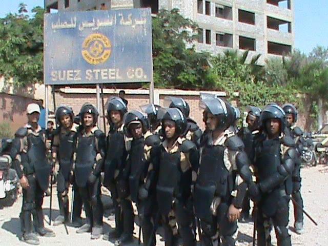 Army forces in Suez Steel Company