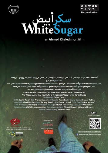 "Poster for ""White Sugar"""