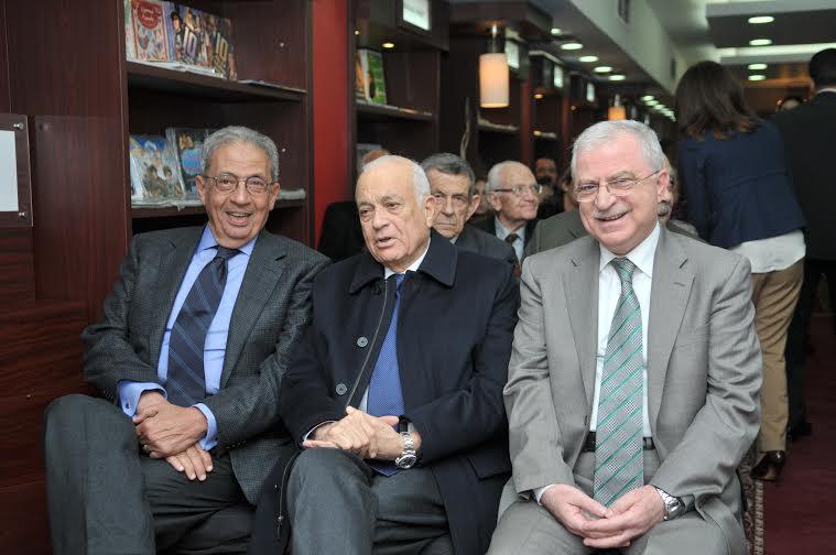 Photo Nahdet Masr publishing agency Handout