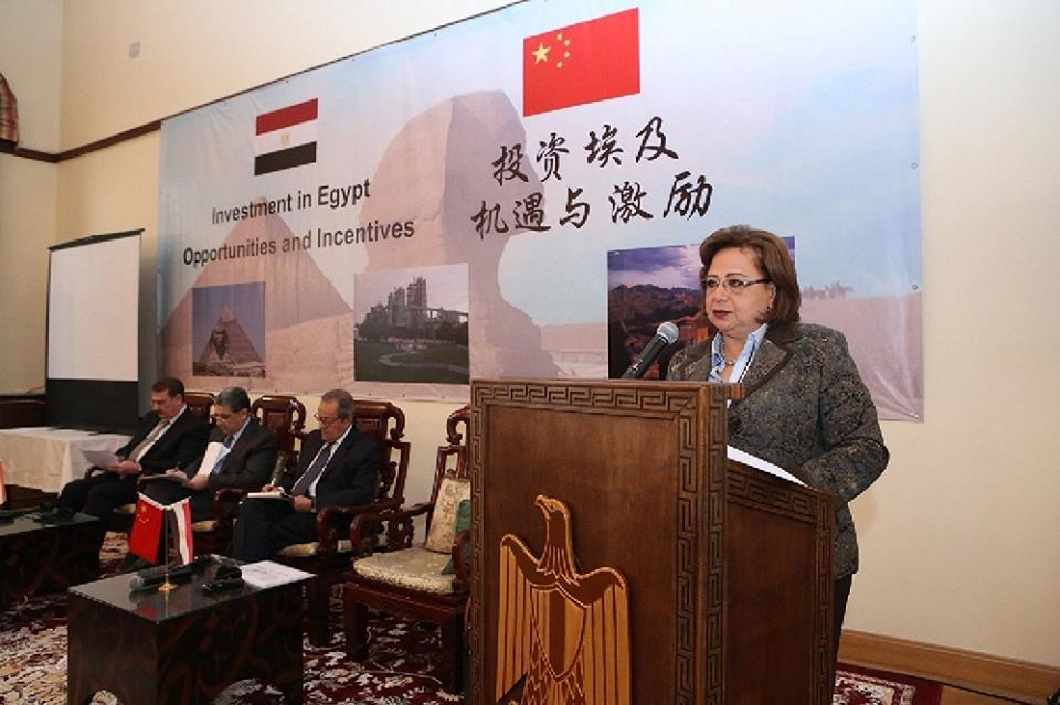 Minister of International Cooperation Naglaa El-Ahwany during her speech in the seminar organised by the Egyptian embassy in China, along with ministers of industry, transportation and electricity (Photo courtesy of Ministry of International Cooperation )