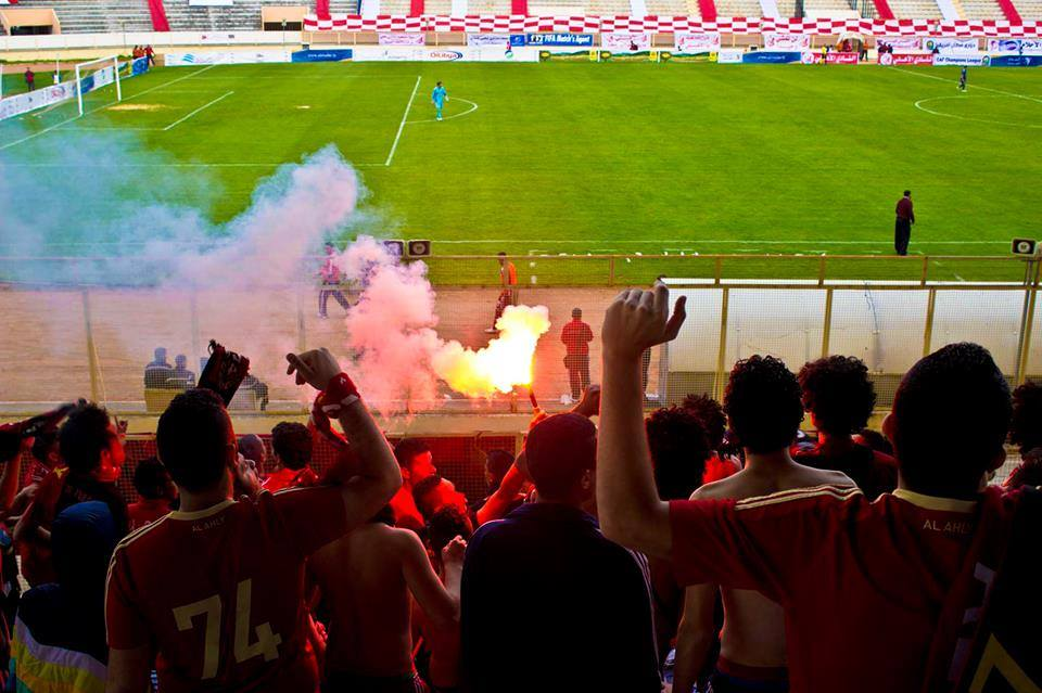 Al-Ahly fans watch the first-leg tie against Ahly Benghazi in Libya on 21 March (Photo from Ultras Ahlawy Facebook page)