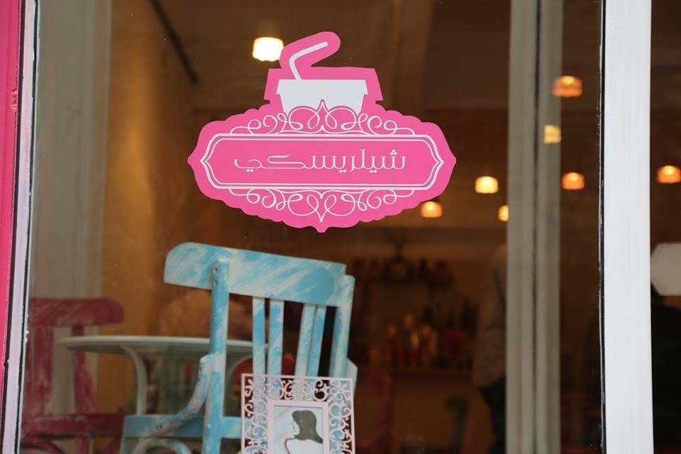 Scelerisque, the first company to specialise in chocolate beverages, opens its first shop in Cairo (Photo Courtesy of Scelerisque)