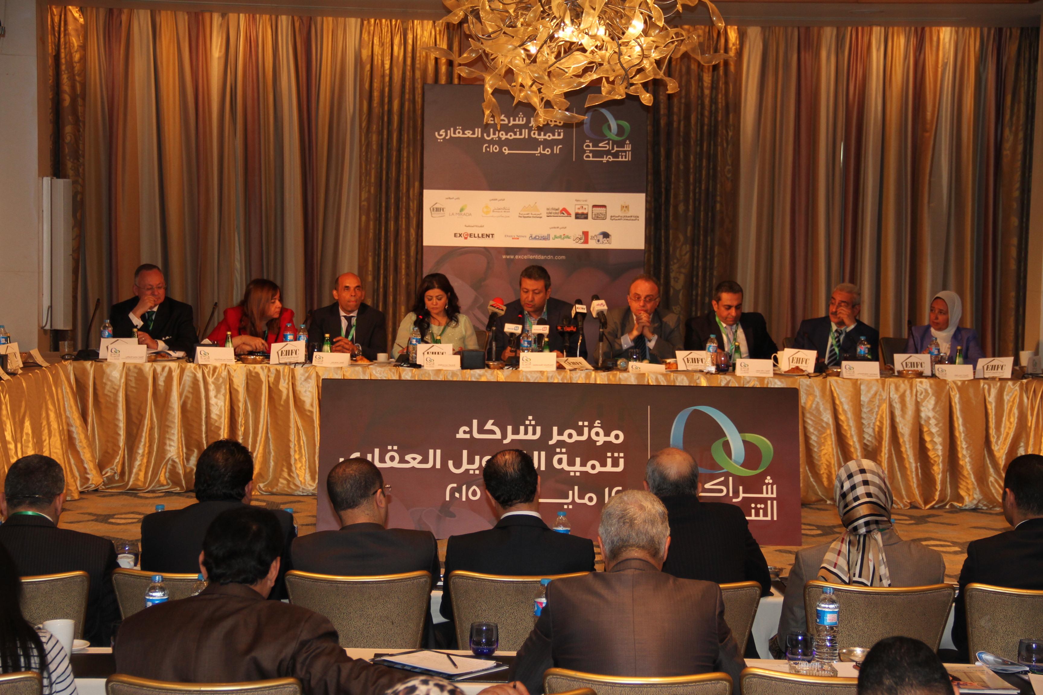 The total portfolio of mortgage companies on the Egyptian market is EGP 2.5bn (DNE photo)