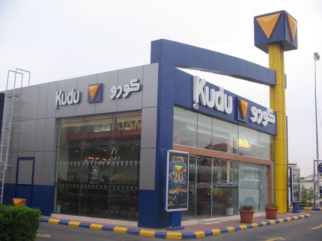 Riyadh-based Kudu  operates more than 200 restaurants in the kingdom (Photo from Kudu website)