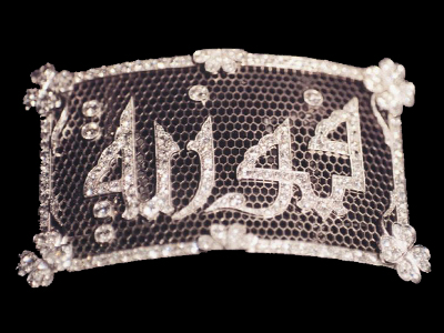 Princess Fawzeya's name carved in one of the pieces preserved in Royal Jewelry Museum in Alexandria. (Photo Public Domain)
