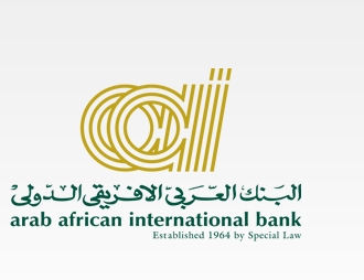 Arab African International Bank's (AAIB) foundation seeks to reduce waiting lists in Egyptian hospital (Photo courtesy of AAIB)