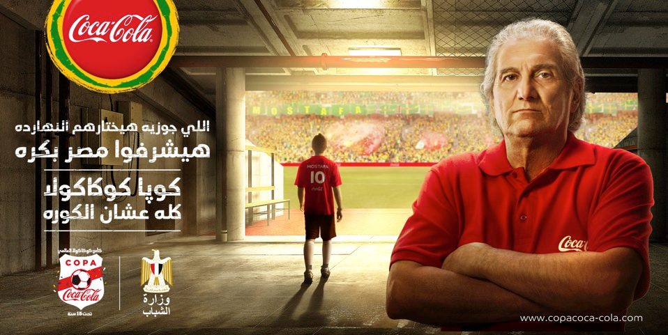Photo from Copa Coca-Cola