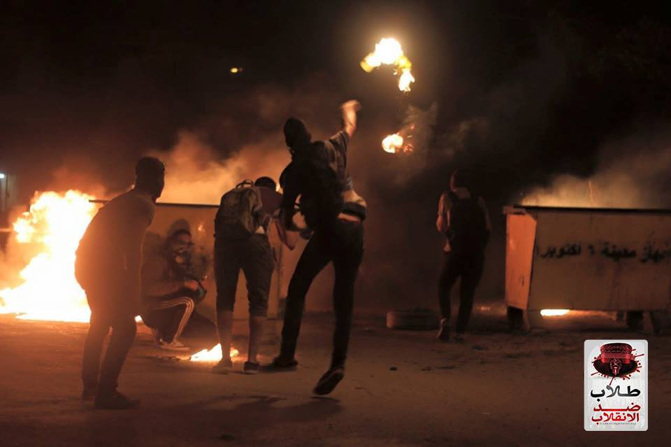 Clashes broke out between student protesters and security forces Saturday night in 6th of October City, according to videos posted on the Students Against the Coup (SAC) official page. (Photo from SAC)