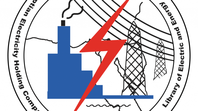 The Egyptian Electricity Holding Company