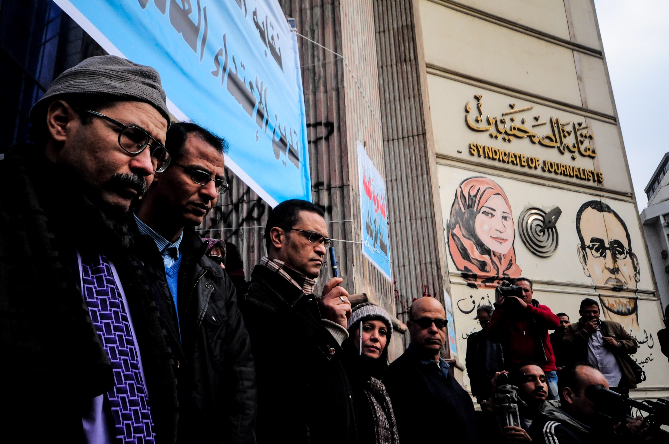 Approximately 60 leading journalists and editors from Egypt's mainstream media outlets demonstrated against the attacks on French magazine Charlie Hebdo, outside Cairo's Press Syndicate Sunday. (Photo Credit: Mahmoud Abou El Dahab/Daily News Egypt)