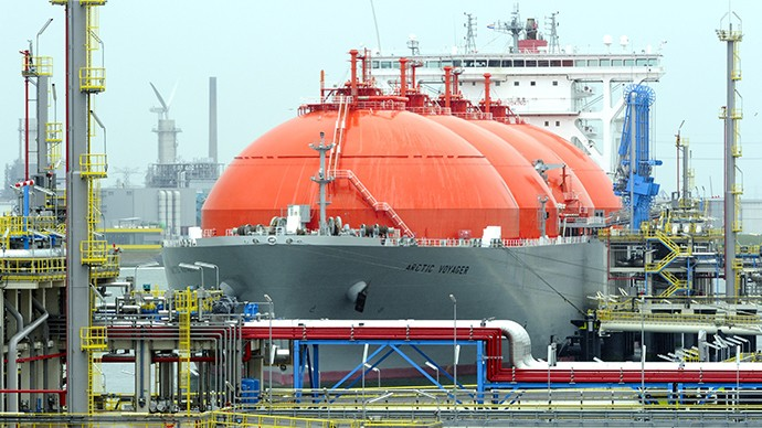 The Egyptian company EGAS and the Norwegian company Hoegh signed a liquefied natural gas (LNG) agreement on Monday. (AFP photo)