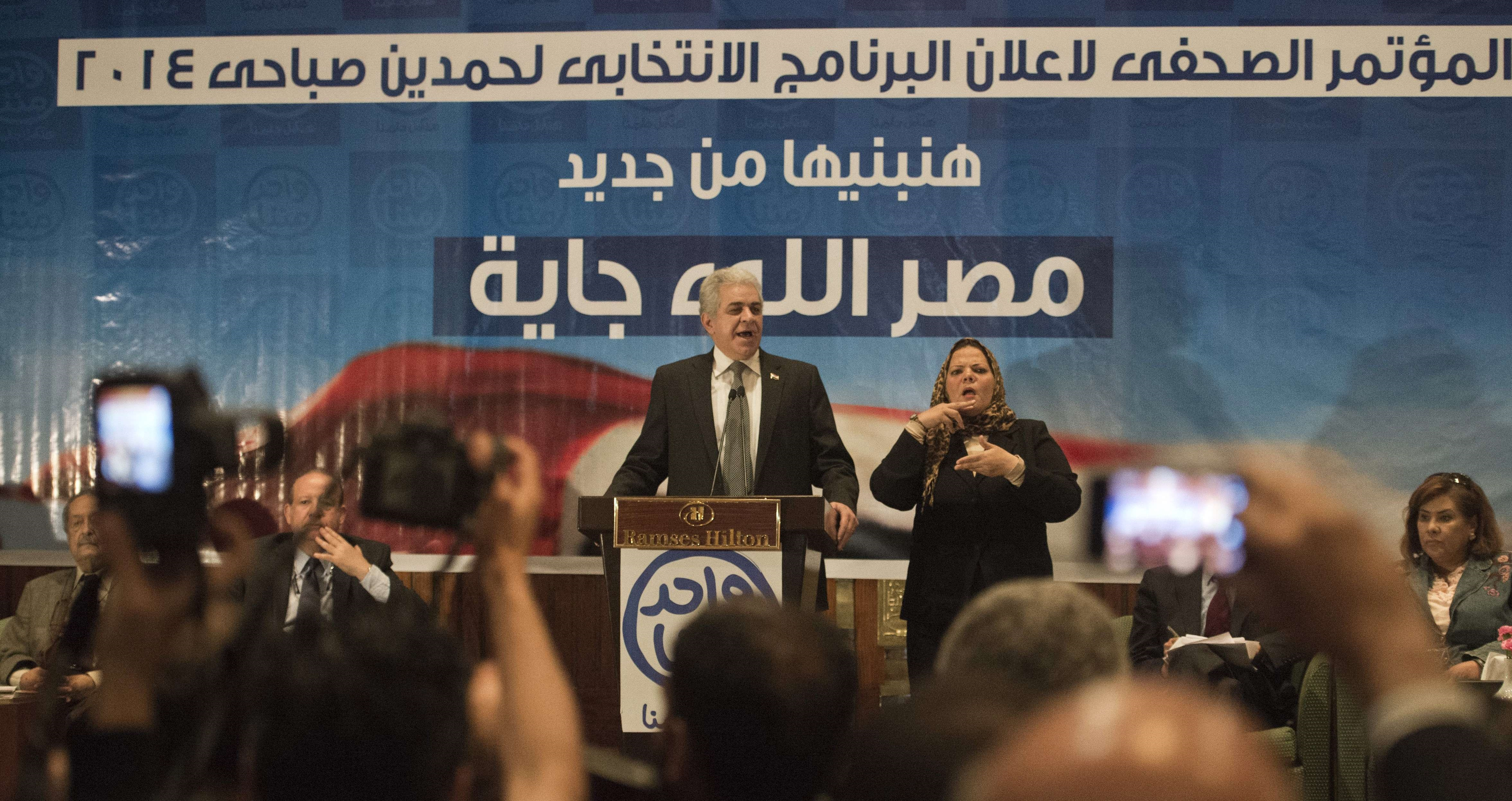 Egyptian leftist leader and presidential candidate Hamdeen Sabahy speaks during a press conference to unveil his programme on 30 April 2014 in Cairo. (AFP Photo)