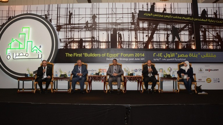 Panel of the second day of Builders of Egypt Conference, which gathers leading contractors and construction companies Photo courtesy of Builders of Egypt Conference