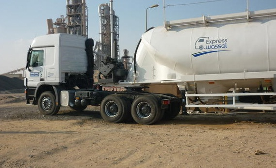 Arabian Cement started testing coal usage as an energy source (Photo courtesy of Arabian Cement Company)
