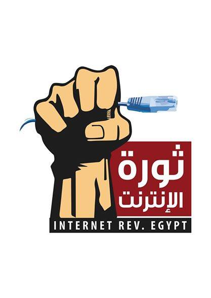 "Members of the ""Internet Revolution"" movement held a meeting Monday, with Minister of Communications and Information Technology Khaled Negm"