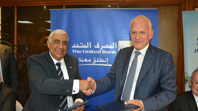 The United bank signed on Monday a cooperation agreement with I-Score to activate the Self Inquiry service via Bank Portal HNDOUT TO DNE