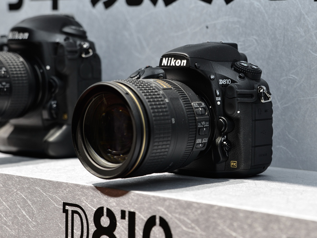 Nikon cameras offer photographers a varied collection of options.