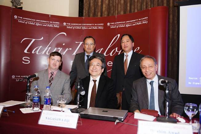 Professor Eiji Nagasawa during the lecture, in the company of Takehiro Kagawa, as dean of the School of Global Affairs and Public Policy (GAPP) at AUC, Nabil Fahmy, Director of the Middle East Studies Center Robert Mason, and director of AUC's Center for Migration and Refugee Studies Ibrahim Awad. (Courtesy of the Japanese Embassy in Cairo)