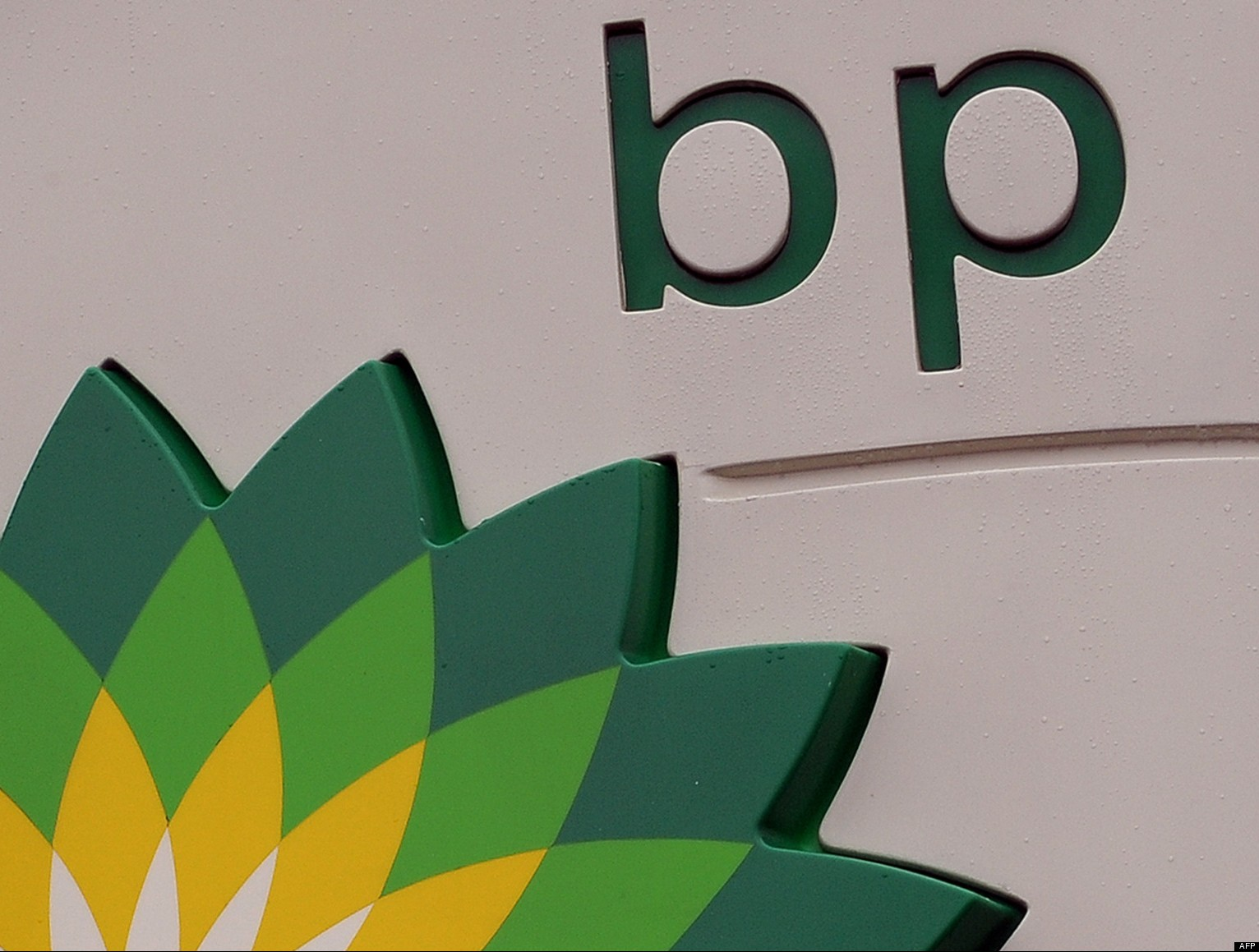 Ministry of Petroleum's rejection came due to BP's projected prices being higher than the stipulated $4.10 per 1m BTUs. (AFP Photo)