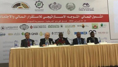 During the event, the Sudan Banks Union also honoured Chairman of the Union of Arab Banks Mohamed Barakat Photo handout to DNE