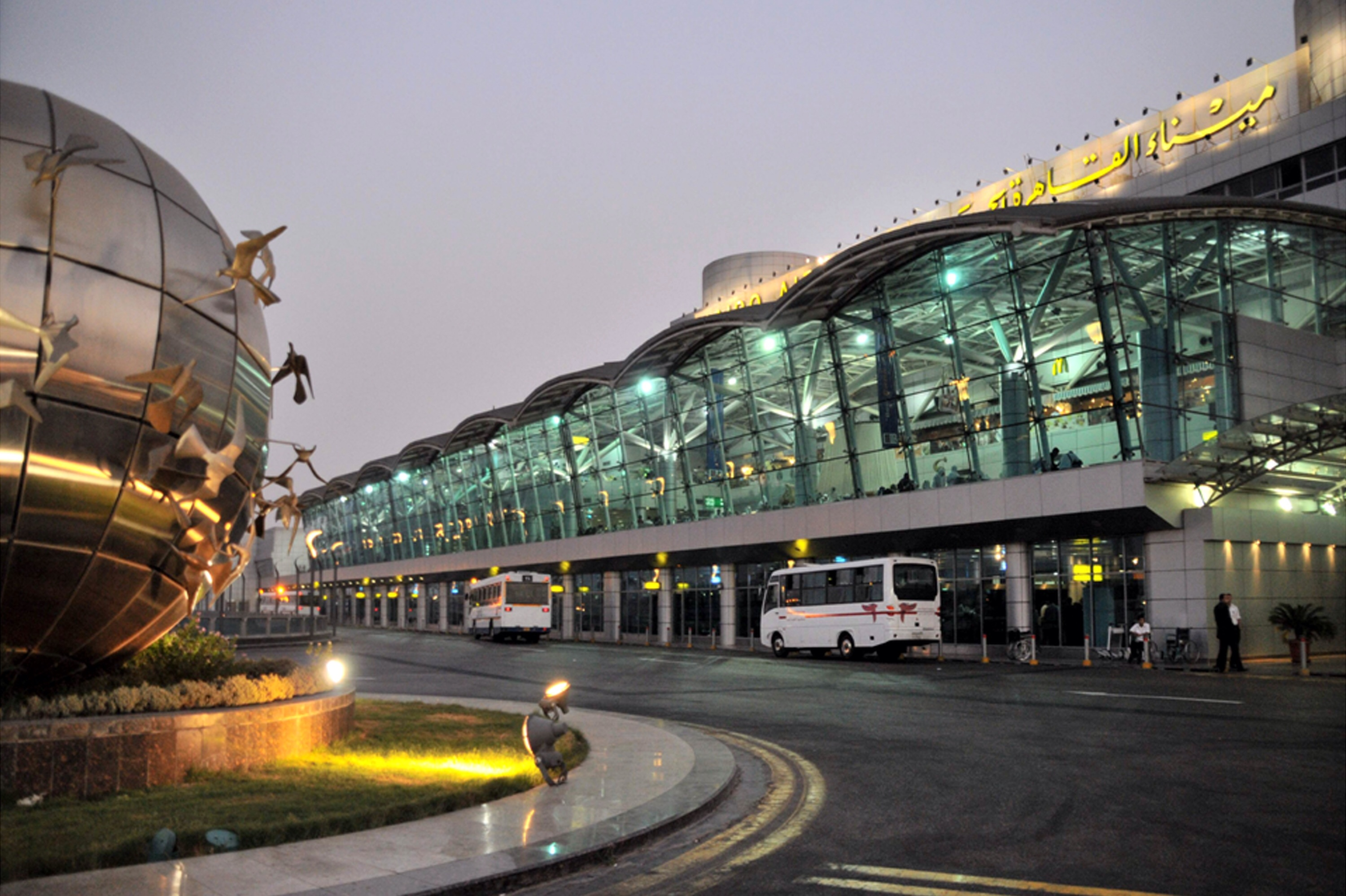 Cairo Airport Terminal 3.  (Public domain photo)