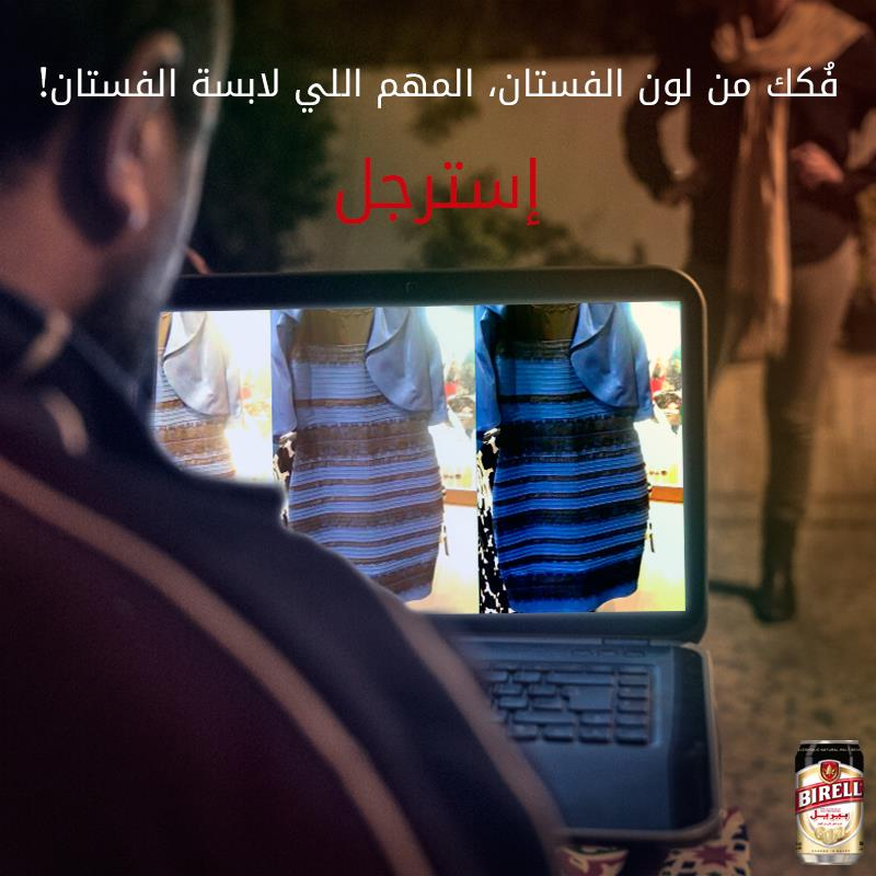 "The online poster of the ad saying ""The colour of the dress doesn't matter. Focus on the girl who's wearing it. That's what matters."" (Photo  from Birell facebook page)"
