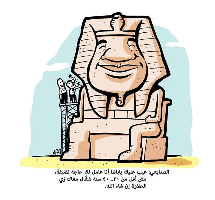 "As he hammers the final touches on a sphinx with President Al-Sisi's head, a symbol of dictatorship in Egypt, Andeel draws one craftsman saying to another, ""I did some very special work for you, something that will last for at least 30 years. Forty years, will work well too."" (Photo Courtesy of Andeel)"