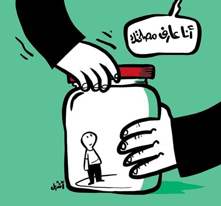 """I know what is good for you,"" says the Egyptian state, pictured only as a massive pair of hands screwing the Egyptian people inside a bottle. Andeel drew the cartoon shortly after the government announced the Protest Law last fall, which made it illegal to demonstrate without state approval.   (Photo Courtesy of Andeel)"