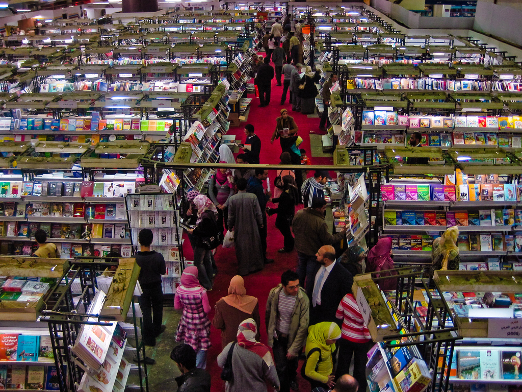The book fair will contain more than 70.000 boos from 29 countries.  (Public domain)