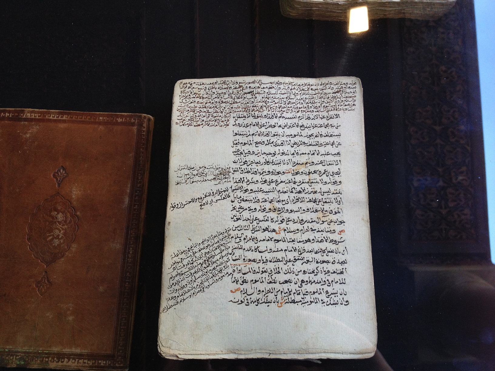 Part one of Al-Khorashi manuscript, one of the exhibited manuscripts which were found in Upper Egypt (Photo by Thoraia Abou Bakr)
