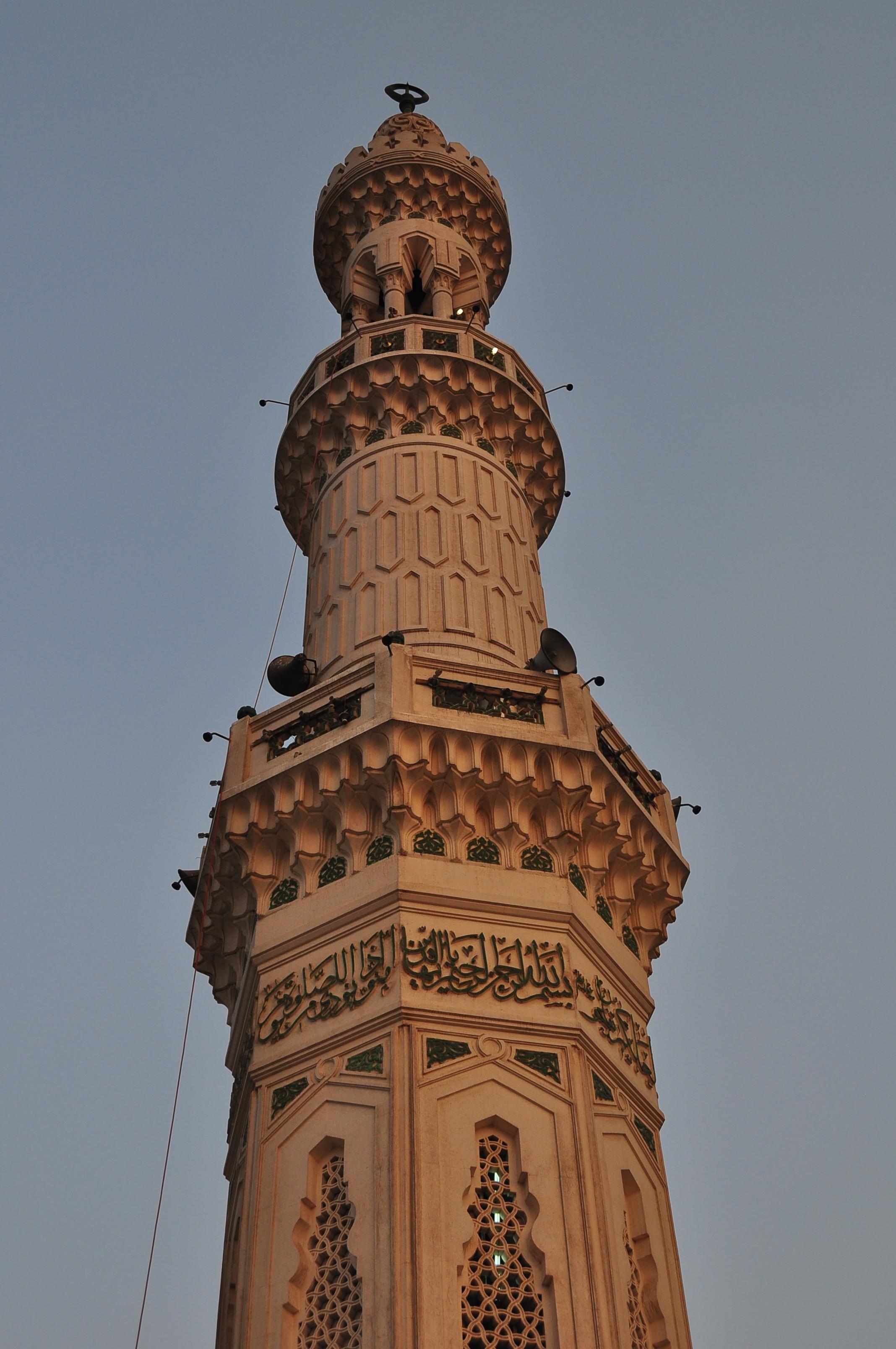 Calls of Cairo
