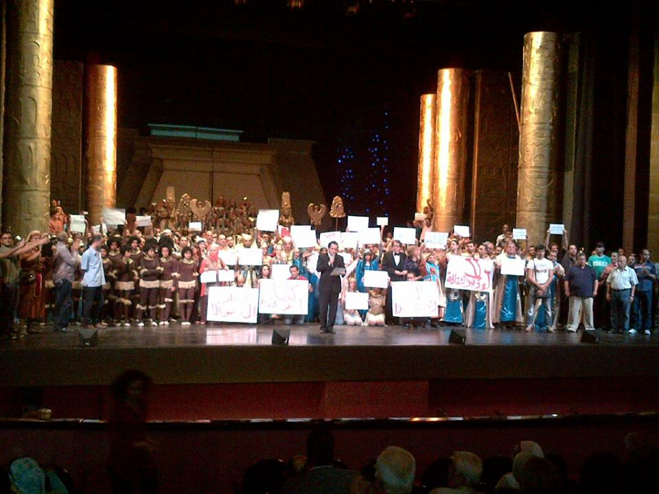Cairo Opera House artists and staff cancelled Opera Aida on Tuesday and instead protested on stage (Photo from Cairo Opera House Facebook Page)