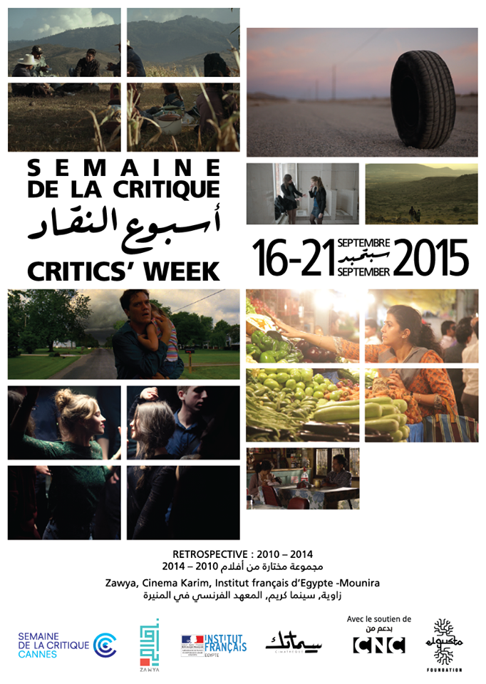 Critics' week poster (Photo from Facebook)