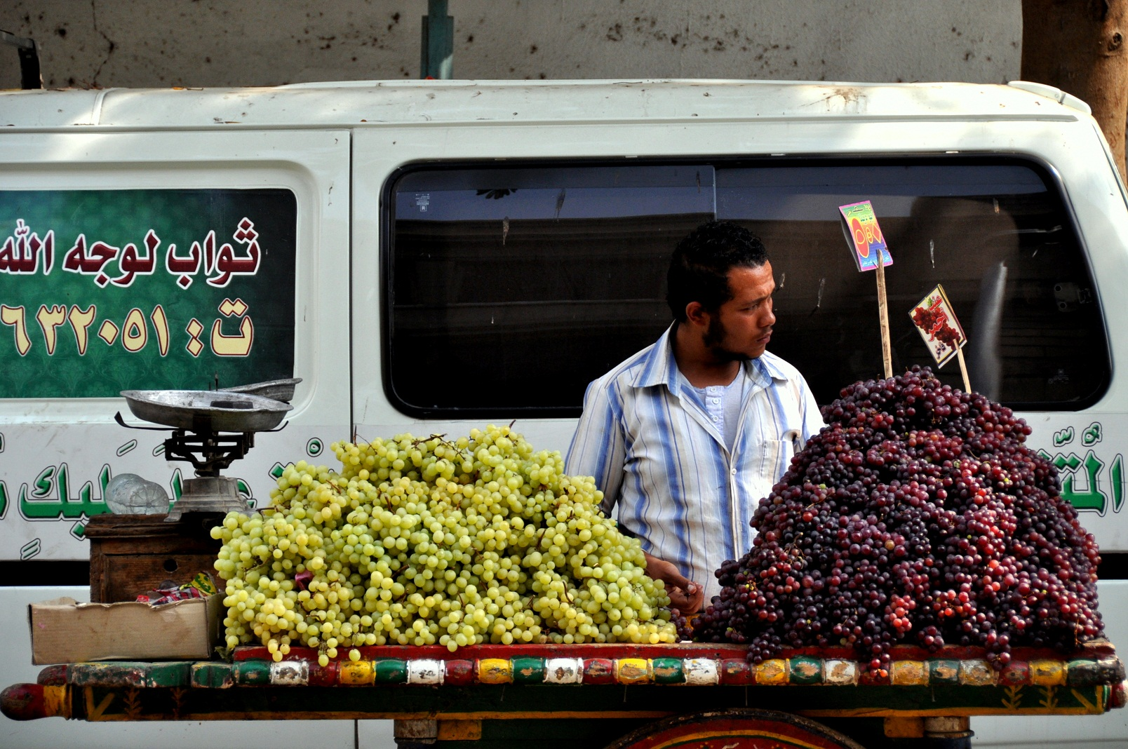 Egypt's cabinet decided in September to impose price ceilings on fruits and vegetables. (Photo by Aaron T. Rose)