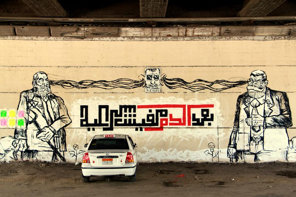 DNE Archive/Hassan Ibrahim