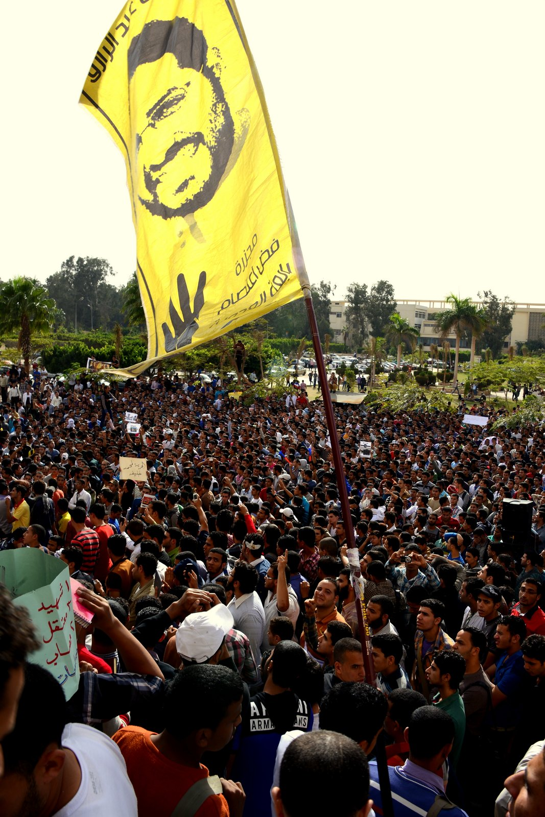 Protesters at Al-Azhar University Yesterday (Photo by Aaron T.rose)