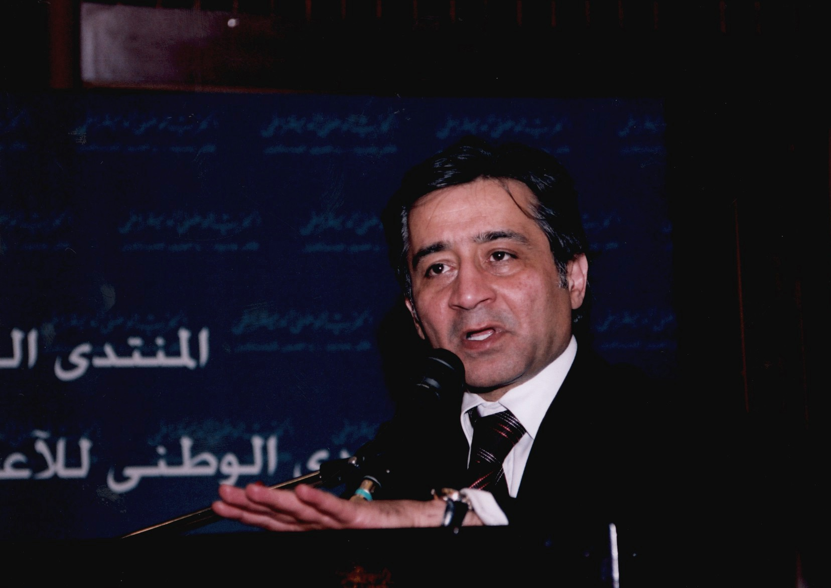 Steel tycoon Ahmed Ezz (DNE File Photo)