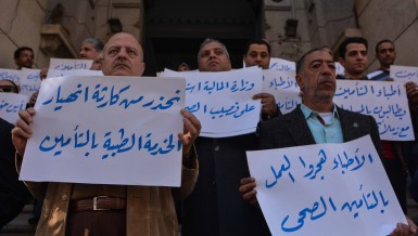 doctors syndicate protest