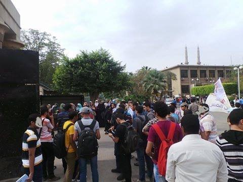 Archival photograph of sudent protest at Ain Shams University.  (Photo from SAC)